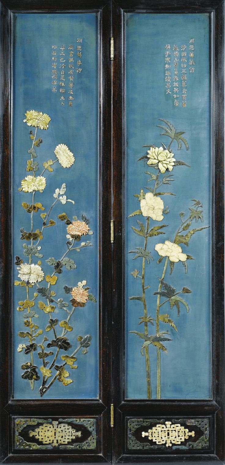 A RARE PAIR OF FOUR-PANEL IMPERIALLY INSCRIBED AND EMBELLISHED LACQUER AND ZITAN SCREENS, QING DYNASTY, 18TH/19TH CENTURY