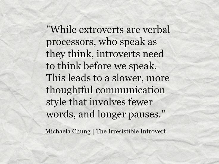 This is the thing that makes me doubt I'm an introvert.  I talk my thoughts out, often. But I don't do it with just anyone.