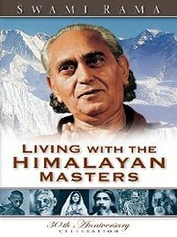 Each page is filled with joy and cheer. What I like best us that Swami Rama's message does not require us to transform ourselves, it teaches that we are....