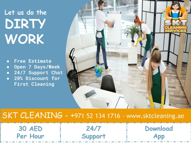 Cleaning Services In Uae Maid Cleaning Service Maid Service Maid