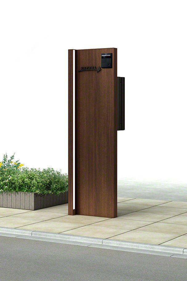 Ykkapの機能門柱 ポスト ルシアスポストユニット Aw01型 の商品詳細ページです たて板貼り風で 木調の素材感が際立つ門塀調のデザイン Ykkapの玄関ドア ヴェナート と同様のデザインでコーディネイトが可能な機能ポールのnewスタンダードです モダン ベ