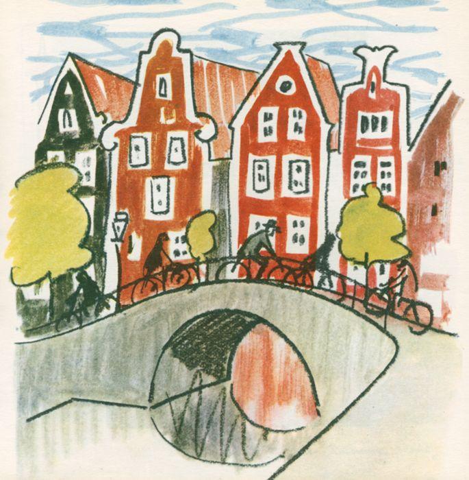 Музей рисунка - Анатолий Владимирович Кокорин (1908–1987гг). Рисунки из альбома «Голландия»