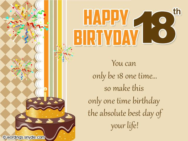 18th Birthday Wishes, Greeting and Messages | Wordings and ...