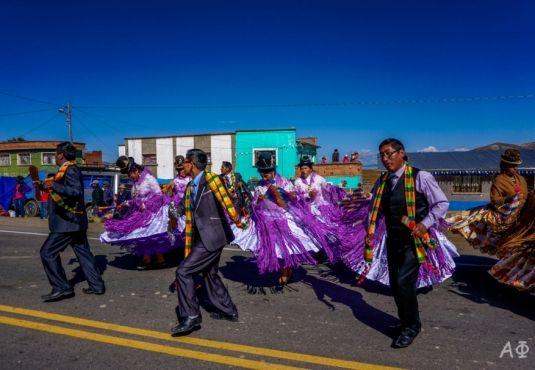Στείλε μου κάτι από την Λατινική Αμερική   ** Πανηγύρι ** __________________________ Από την Αλεξάνδρα Φεφοπούλου #latin #America #travel #experience  http://fractalart.gr/panigyri/