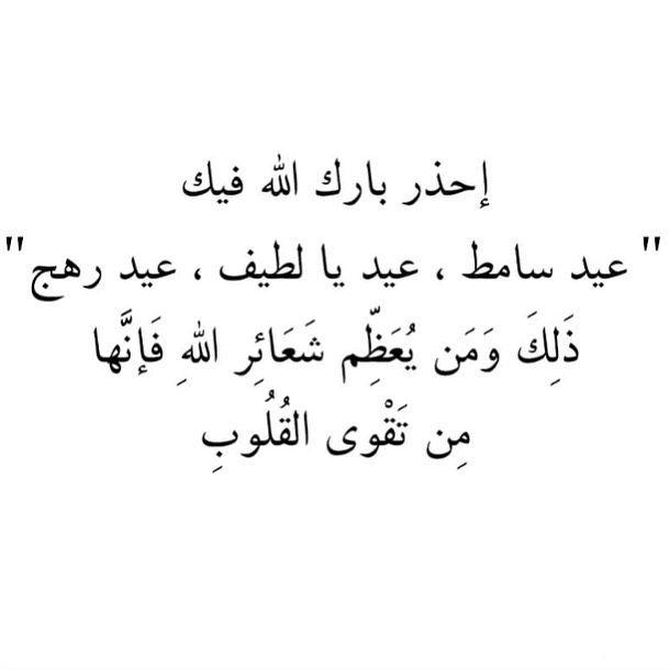 ابوني و رواح الخاص نديلك بيب Algerians Woorld Algerians Woorld Algerians Woorld Algeria Alge Arabic Calligraphy Calligraphy