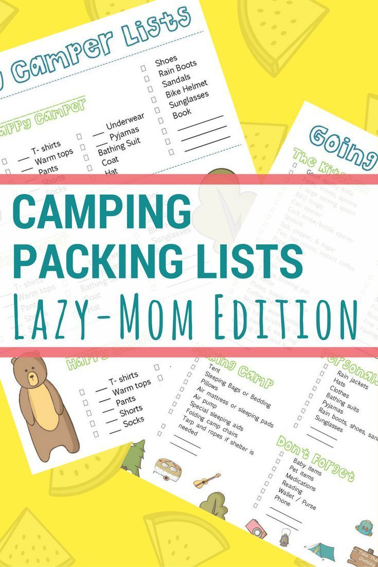 Packing Lists | Don't make camping harder than it needs to be. Get these simple family camping packing lists to make your next trip easier and less stressful.