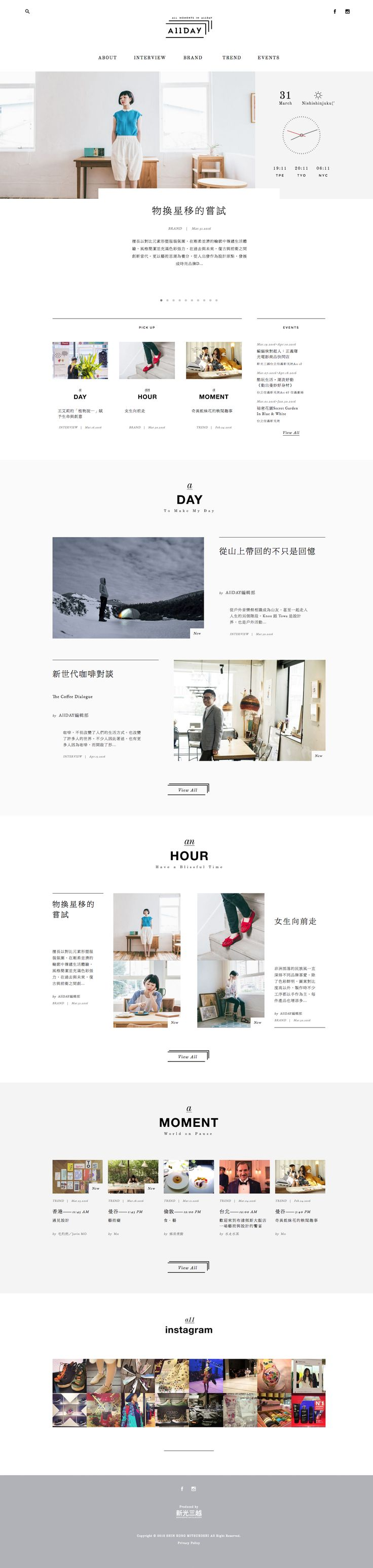 Allday | works - PRESENT #design #layout #webdesign #branding #uidesign #website #minimal #ウェブデザイン #ウェブサイトデザイン #ブランディング