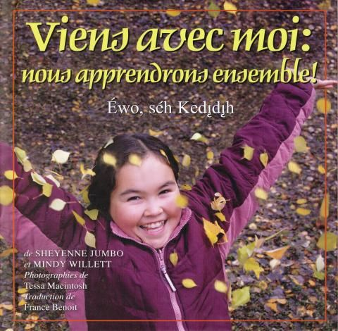 Viens Avec Moi: Nous Apprendrons Ensemble!, (Come and Learn with Me, Ewo she kedidih), hardcover ed | GoodMinds.com