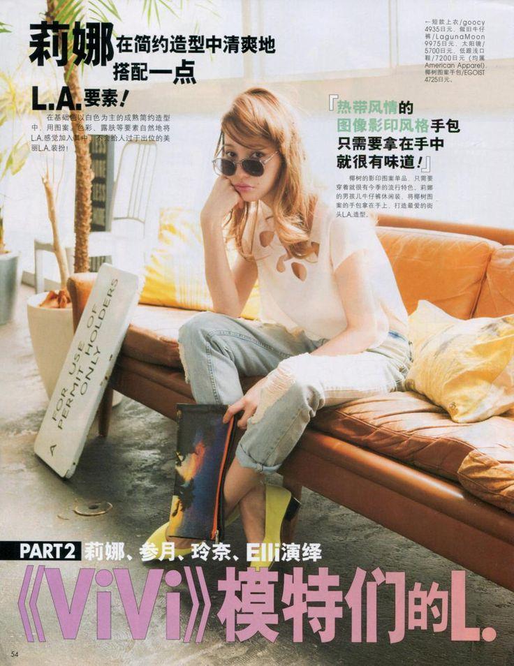 Vivi magazine featured the Bright Citron Leslie Pump Canvas Shoe by #AmericanApparel, China, July 2013.  #Vivi #magazine