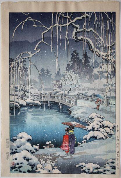 Japanese Woodblock Print Tsuchiya Koitsu Snow Maruyama