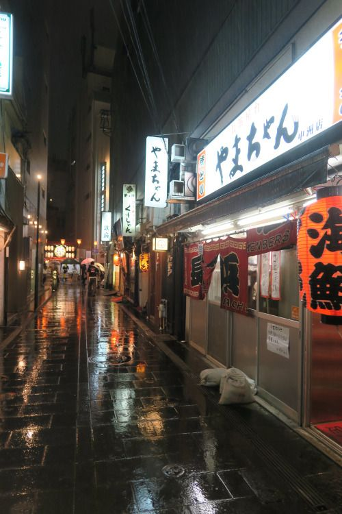 in the rain ,Fukuoka