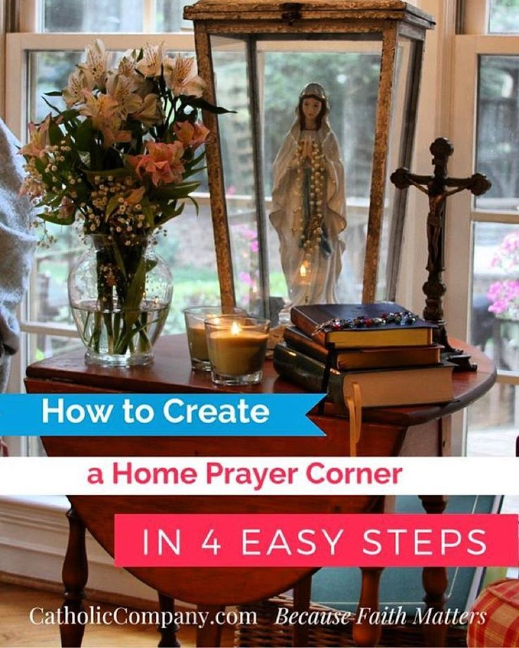 """""""Up on the Blog: How to Create a Home Prayer Corner (in 4 Easy Steps)…"""