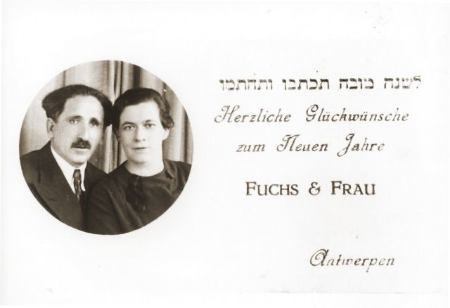 cards for jewish new year