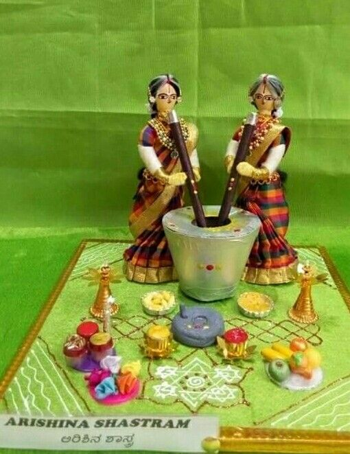Andhra marriage celebration pasupu danchadam.DOlls at Kristudios