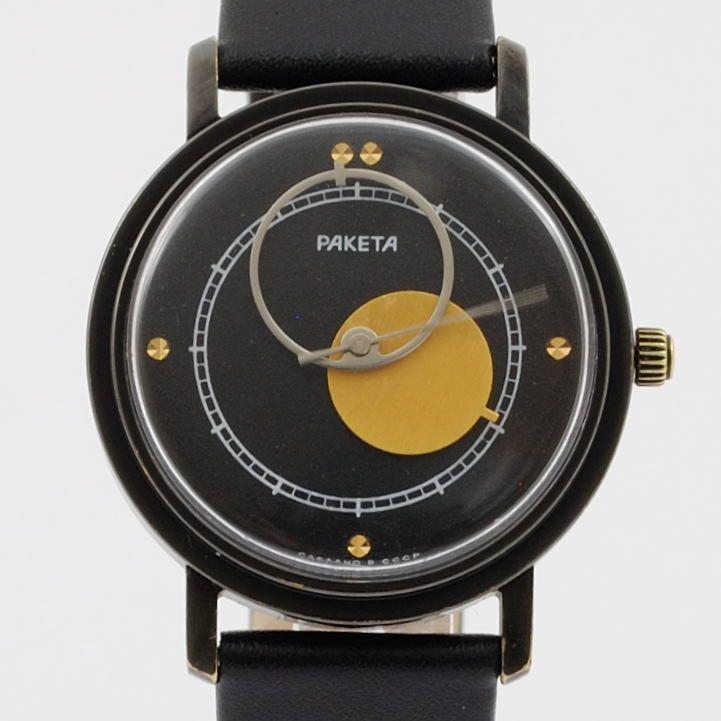 Zegarek Rakieta Kopernik, ZSRR, lata 80.   Rakieta Kopernik watch, USSR, 80s.   buy on Patyna.pl #Rakieta #PAKETA #Kopernik #space #spaceage #watch #60 #1960s #ZSSR #USSR #russian #clock #time #black #retro #vintage #design #fashion #inspiration #Tresor #GaleriaTresor