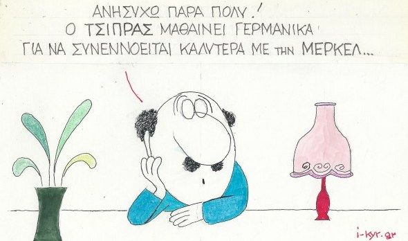 Προτροπὴ τοῦ Σέρβου συγγραφέα DEJAN LUČIĆ.  Ἕλληνες, ἦρθε ἡ ὥρα νὰ καταλάβετ...
