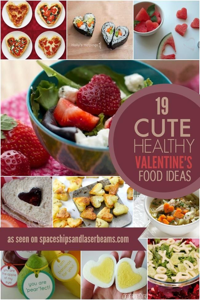 1000 images about spaceships and laser beams on pinterest for Valentines day party foods