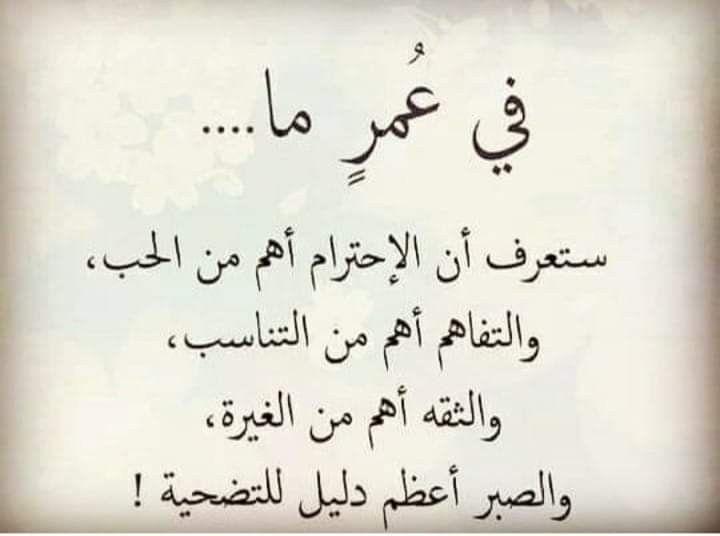 Pin By محمد حسين On فيس Calligraphy Arabic Calligraphy Arabic