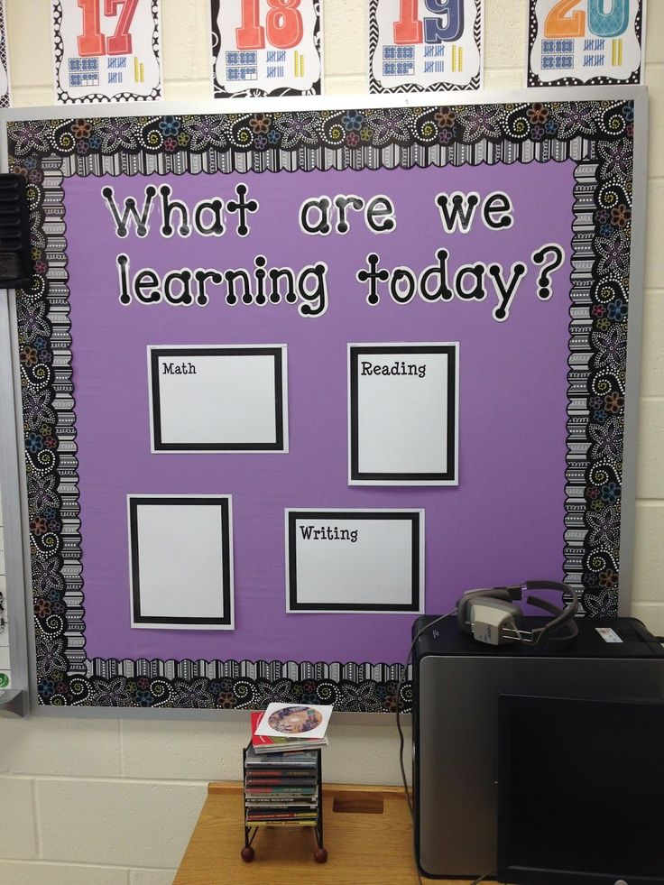 Primary Inspired: Set Up a Classroom FAST!!