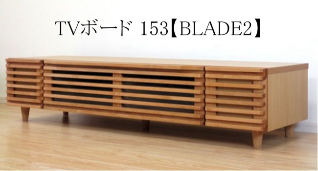 http://www.kagucollection.jp/SHOP/BLADE153TV.html