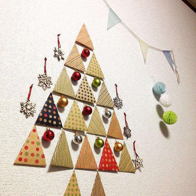 いろいろな柄の折り紙で