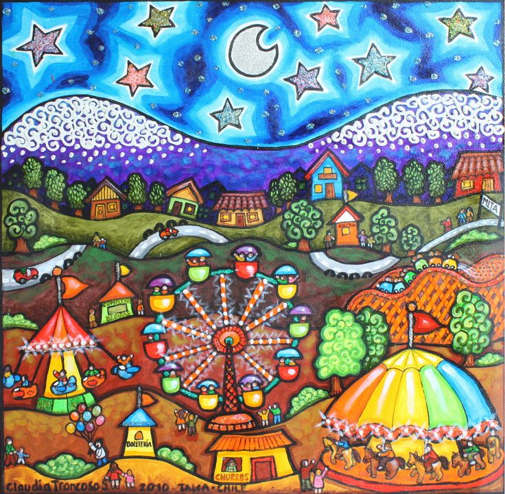 """Feria Nocturna"""