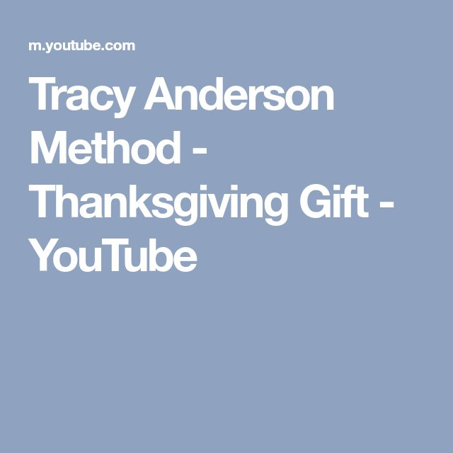 Tracy Anderson Method - Thanksgiving Gift - YouTube