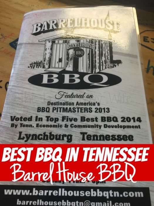 Our Visit to Barrel House BBQ in Lynchburg, Tennessee - They were featured on Destination America's BBQ Pitmasters and it was well worth the stop! Find out why!