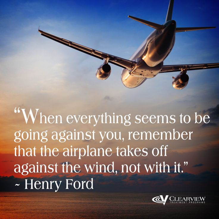 Inspirational quote from Henry Ford