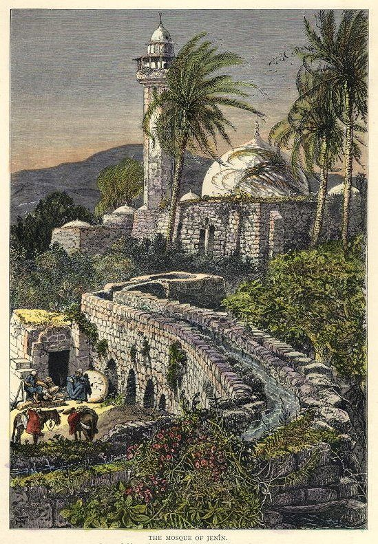 Jinin - جنين : The Mosque of Jenin, 1880.