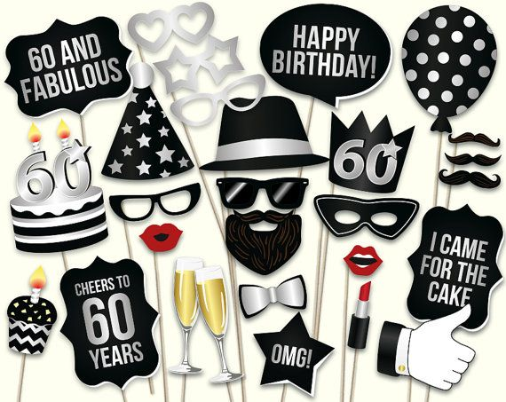 60th birthday photo booth props: printable PDF. Black and silver Sixtieth birthday party supplies. Instant download Mustache, lips, glasses