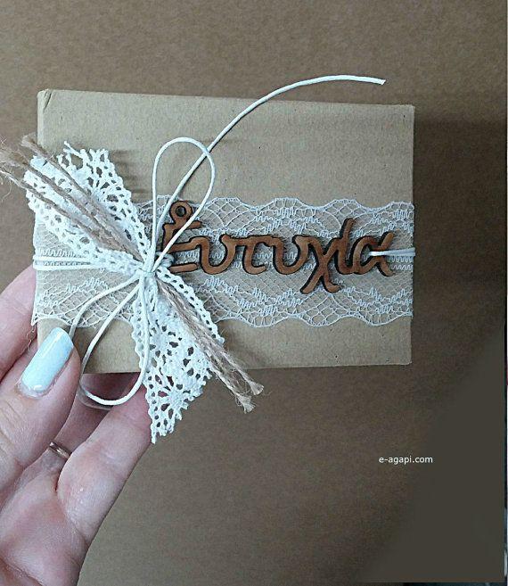 Wedding favors lace wedding bombonieres handmade by eAGAPIcom