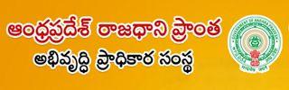 Previous Question Papers PDF: APCRDA Vijayawada Manager Notification 2017 – Prev...http://www.previouspapers.in/2017/07/apcrda-vijayawada-manager-notification.html