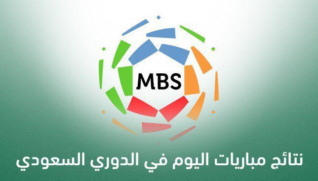 نتائج مباريات الدوري السعودي اليوم الجمعة 4 10 2019 سعودي