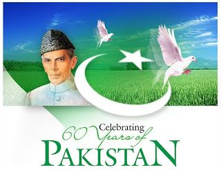 Pakistan Independence Day 2014 Cards