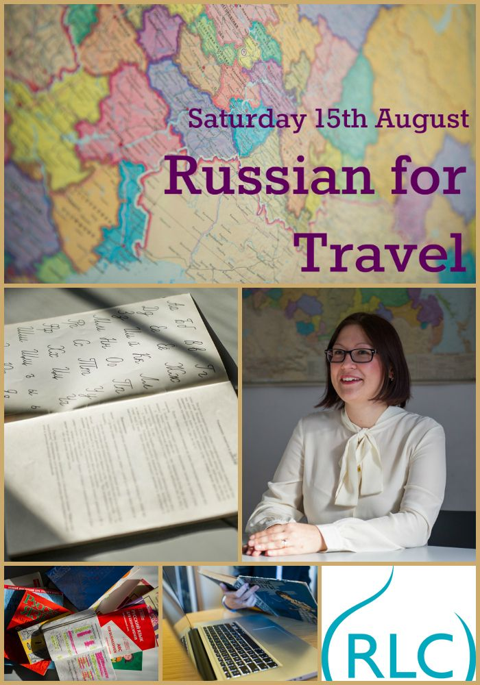 Russian Cultural Values - Study, Research, and Travel in