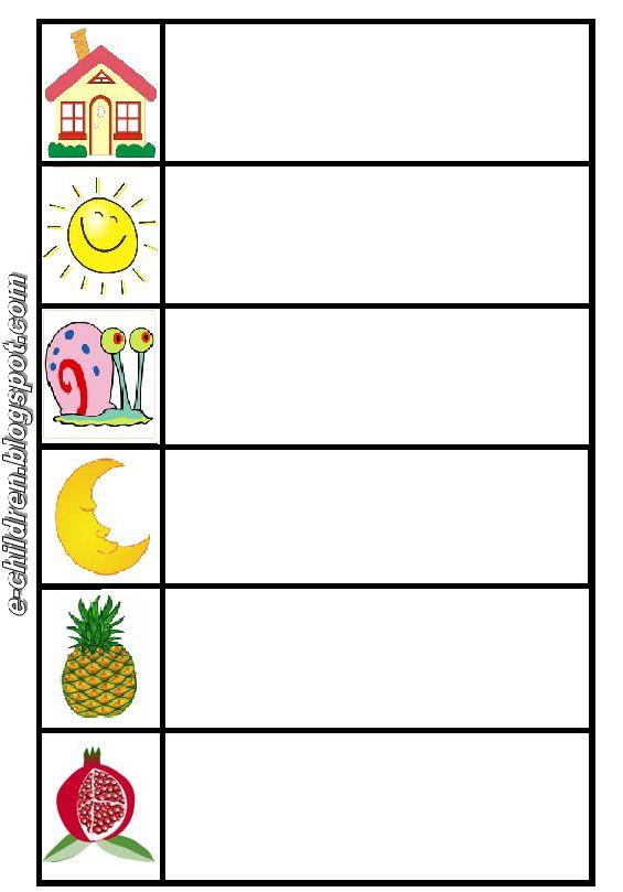 Los Niños: Καρτελάκια για τα ονόματα των παιδιών