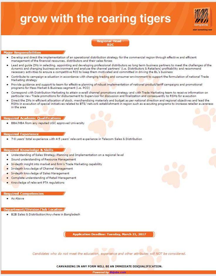 Banglalink Job Circular   Job Circular    Job Circular