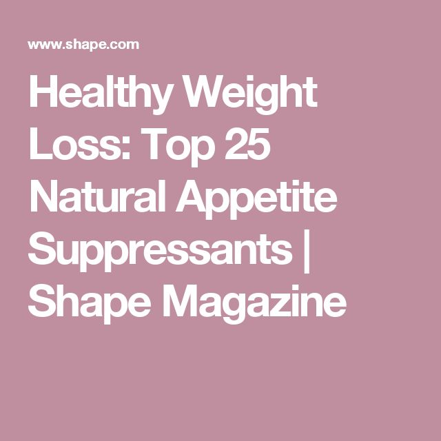 paragard weight gain loss of appetite