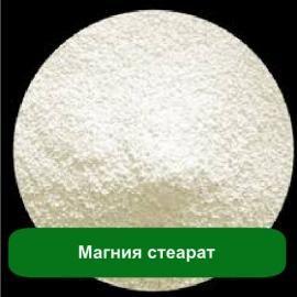 Магния стеарат оптом - магниевая соль и стеариновая кислота в косметике. Воздушное взбитое масло-суфле, рецепт.