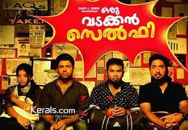 Oru Vadakkan Selfie (2015) DVDRip Malayalam Full Movie Watch Online Free     http://www.tamilcineworld.com/oru-vadakkan-selfie-2015-dvdrip-malayalam-movie-watch-online-free/