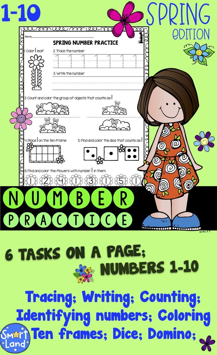Number Practice 1 10 Spring Edition Distance Learning Teaching Math Elementary Math Activities Spring Math Activities [ 1201 x 735 Pixel ]