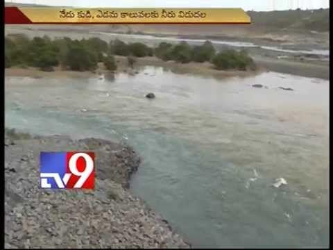 Harish Rao to release Nagarjuna Sagar dam water to Krishna delta