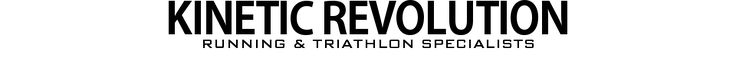 Triathlon Brick Sessions: Why Bother? | Run Coaching, Ironman and Triathlon Specialists - Kinetic Revolution