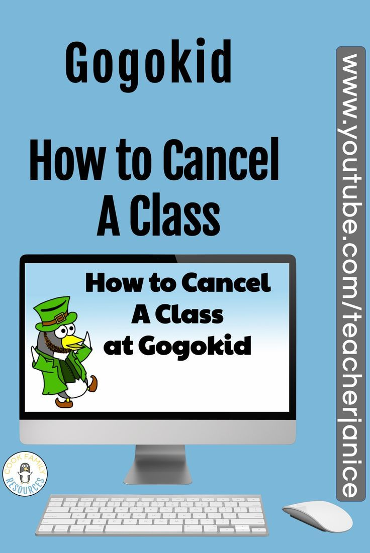 New teachers - make sure you are clear on how to cancel a
