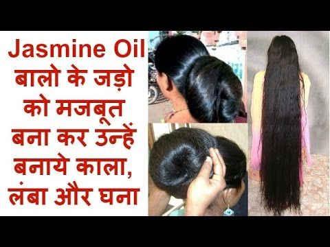 INCREASE HAIR GROWTH - Indian Hair Growth Secrets / Get Long Hair Naturally