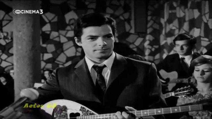 Νίκος Δαδινόπουλος - Στης καρδιάς σου τ΄ακρογιάλι (Τραγούδια Κινηματογρά...