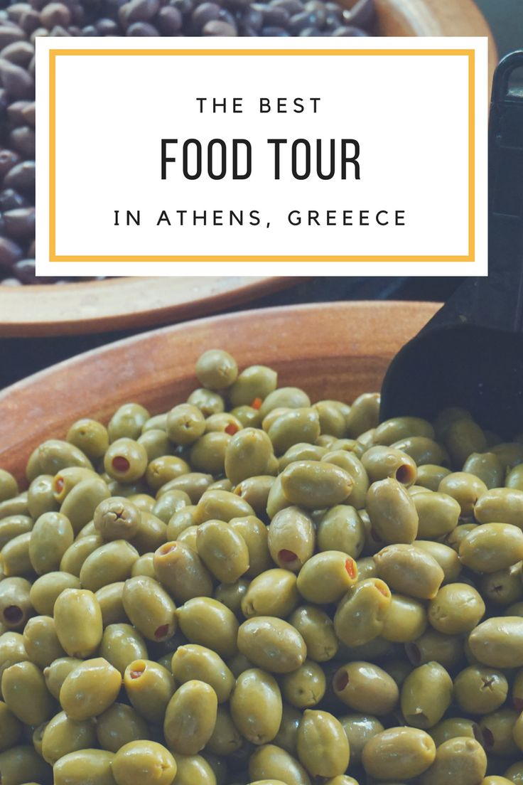 The best food tour in greece! Where to go in order to eat in Athens!  #foodtour #travel #foodie #food #Athens #greece #greekfood