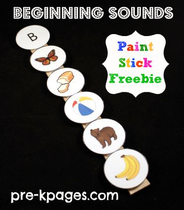 Beginning Sounds Paint Stick Printable Activity for Preschool or Kindergarten via www.pre-kpages.com