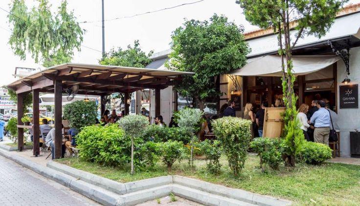 Ο Βασίλης Δημαράς τρέχει στα νότια και βρίσκει ένα coffee shop με δύσκολο όνομα…